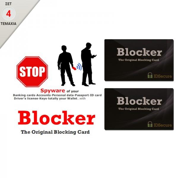 Blocker set (4 τεμαχίων)
