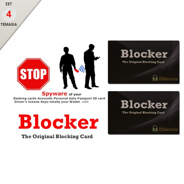 Blocker set (4 Items)